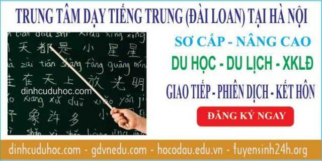 Học tiếng Trung. Trung tâm dạy tiếng Hoa tại Hà Nội