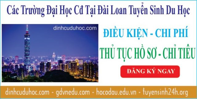 danh sách trường đại học cao đẳng tại đài loan