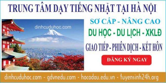 Học tiếng Nhật Bản. Trung tâm dạy tiếng Nhật tại Hà Nội